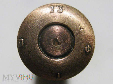 Nabój 7,62x54R Mosin M.91 [П ф I 13]