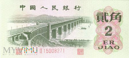 Chiny - 2 jiao (1962)