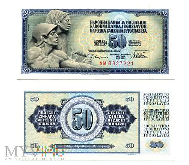 50 Dinara 1978 (AM 8327221)
