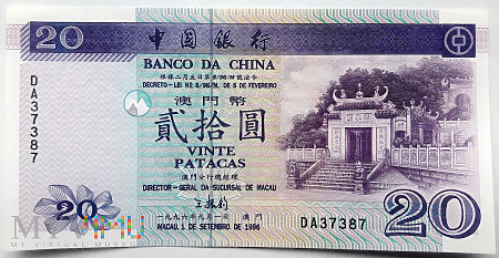 Macau 20 patacas 1996