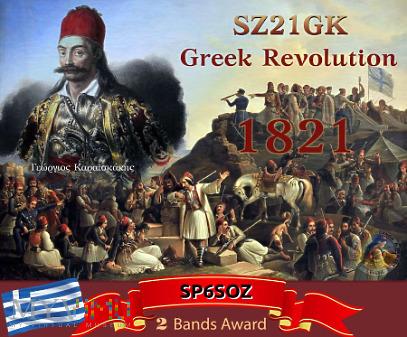 SZ21GK_Award