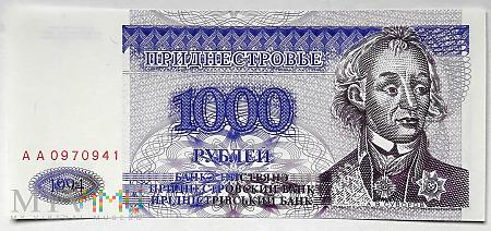 Naddniestrze 1000 rubli 1994