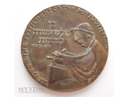 MEDAL - IZRAEL