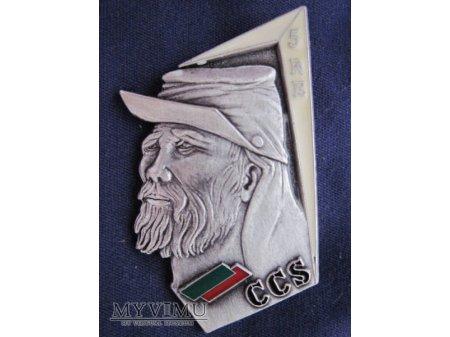 Duże zdjęcie Odznaka C.C.S. du 5e R.E.