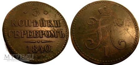 3 kopiejki 1840