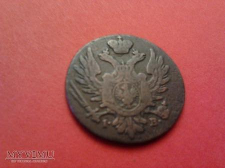 1 grosz Polski 1823