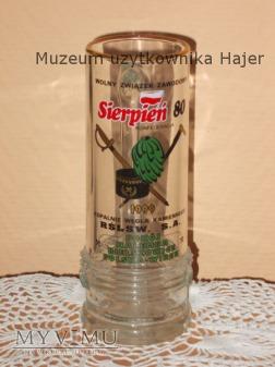 Duże zdjęcie 1999 Sierpień 80 KWK Bielszowice Pokój Halemba