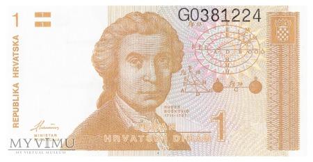 Chorwacja - 1 dinar (1991)
