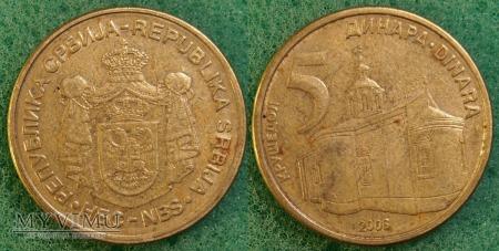 Serbia, 5 dinara 2006