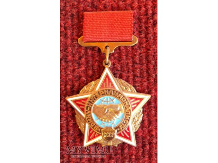 """Medal """"Wojnu Internacjonalistu"""""""