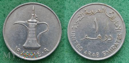 Emiraty Arabskie, 1 Dirham, 1989