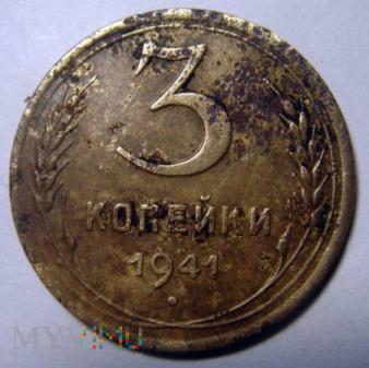 ZSRR 3 kopiejki 1941