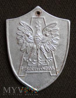 Pobor wojskowy 1937