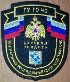 Regionalne Centrum Sytuacji Nadzwyczajnych - Kursk