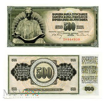 500 Dinara 1970 (DH 964939)