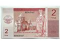 Zobacz kolekcję GÓRSKI KARABACH banknoty