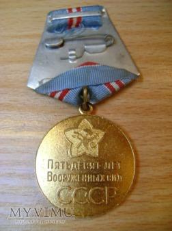 Medal 50-lecia Sił Zbrojnych ZSRR