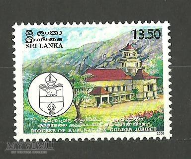 Diocese of Kurunagala