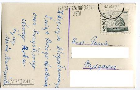 PRL Święta Rodzina stara 1969 pocztówka