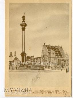 Warszawa - Plac Zamkowy - 1951