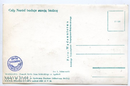 W-wa - pomnik Sobieskiego - 1956