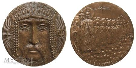 1000-lecie Ukrainy Chrześcijańskiej medal 988-1988