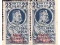 Zobacz kolekcję Marszałek Piłsudski