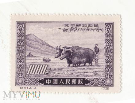 Znaczek 1 - Chiny