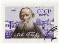 Lew Tołstoj, 1960 Związek Radziecki