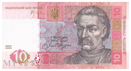 Ukraina - 10 hrywien (2006)