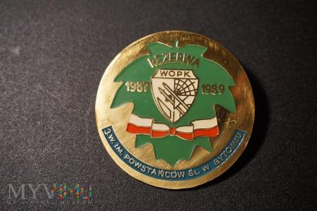 Odznaka Rezerwy WOPK; Jesień 1987-1989