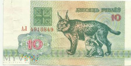 Białoruś 10 Rubli 1992