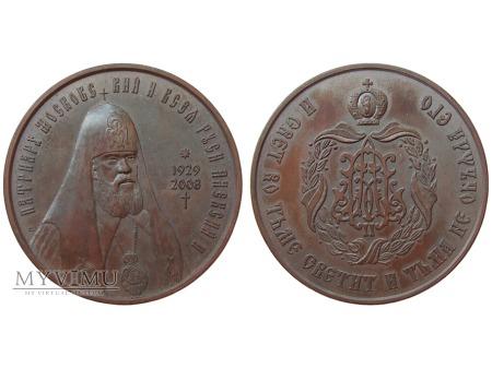 Patriarcha Aleksy II medal pośmiertny 2008