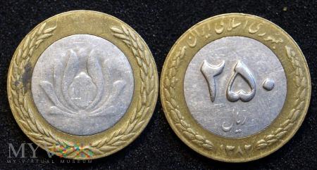 Iran, 250 rial 1993