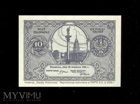 Dziesięć groszy, 1924