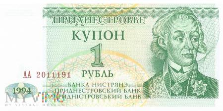 Mołdawia (Naddniestrze) - 1 rubel (1994)