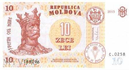 Mołdawia - 10 lei (2015)