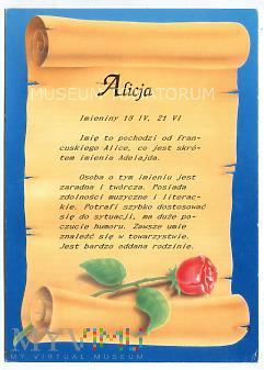 Imieninowa wydana w 1992