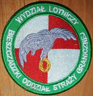 Wydział lotniczy - Bieszczadzki Oddział SG