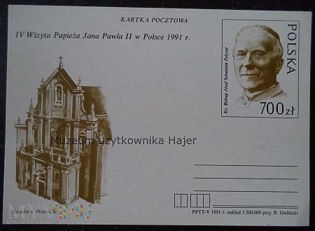 Duże zdjęcie 1991.V - IV Wizyta Papieża Jana Pawła II w Polsce