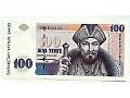 Zobacz kolekcję KAZACHSTAN banknoty