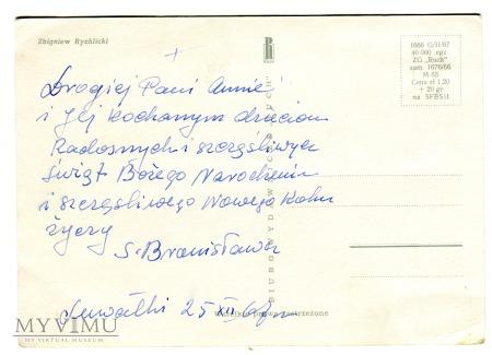 1967 Mikołaj saniami jedzie z prezentami PRL