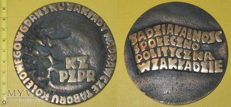 Medal kolejowy - społeczny KZ PZPR ZNTK Gdańsk