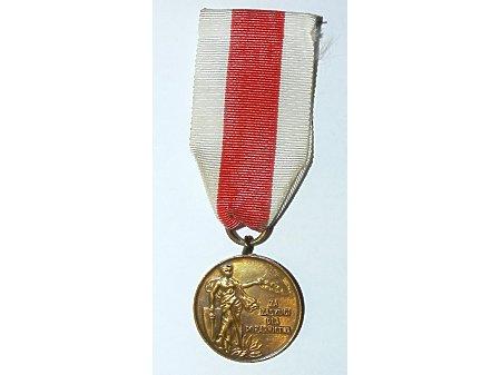 Duże zdjęcie Medal zasługi dla pożarnictwa