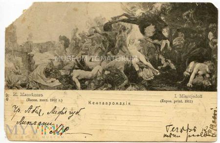 Miasojedoff - Centauromachia - 1911