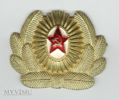 Emblemat na czapkę ZSRR