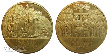 Chrzest Rusi, Kijów, medal pozłacany 988-1988