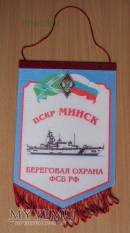 Proporczyk - Morska Straż Graniczna FR