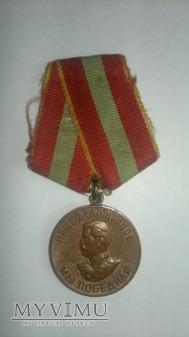 Duże zdjęcie Medal za Ofiarną Pracę w Wojnie Ojczyźnianej