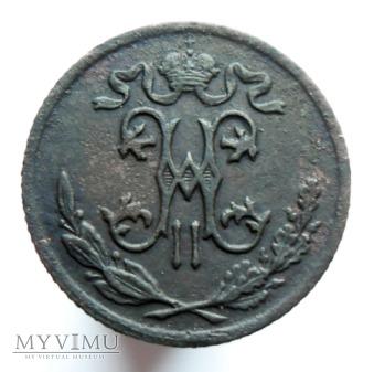 1/2 kopiejki, Mikołaj II, 1900